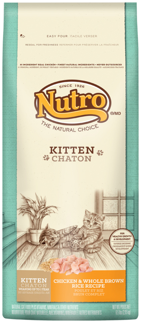 Kitten Wholesome Essentials 2.95kg (Chicken and Whole Brown Rice Formula) image 0
