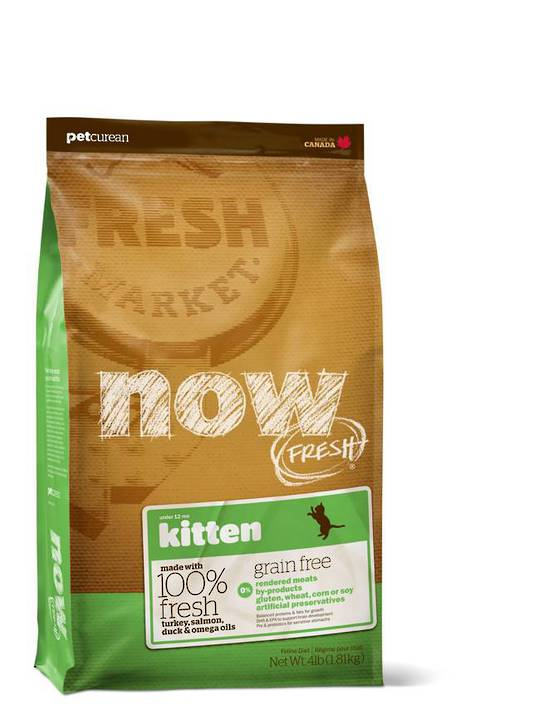 Now Grain Free Kitten Food 230g