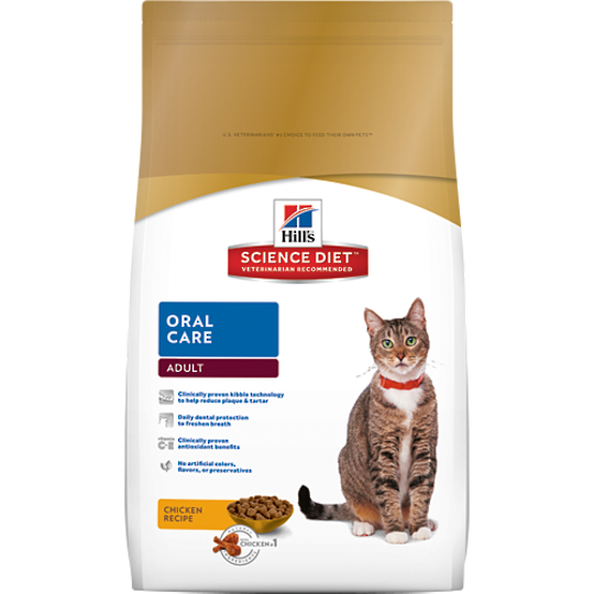 Hill's Science Diet Oral Care for Adult Cat 2Kg