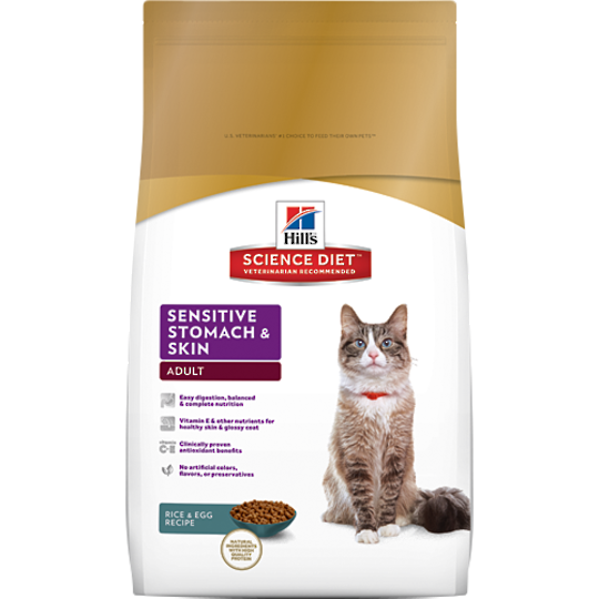 Hill's Science Diet Sensitive Stomach & Skin for Adult Cat 1.58Kg