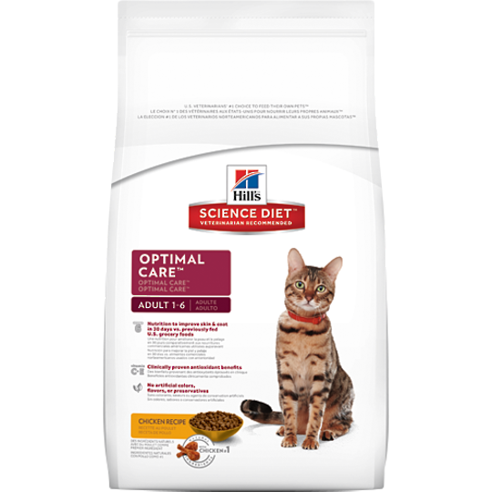 Hill's Science Diet Optimal Care for Adult Cat 2Kg