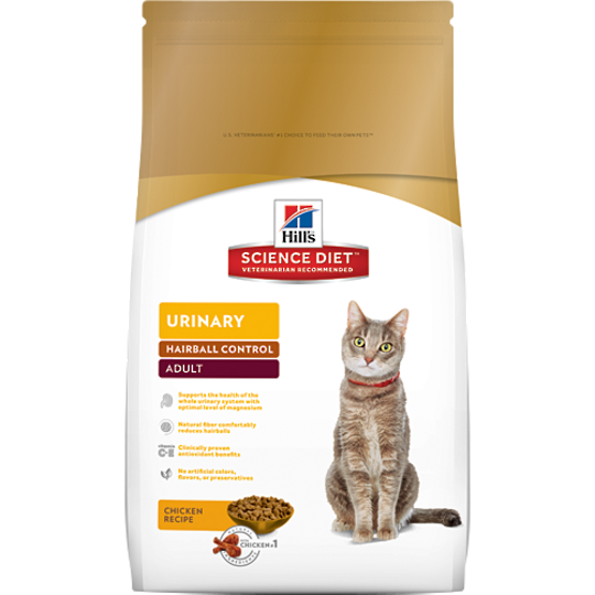 Hill's Science Diet Urinary Hairball Control for Adult Cat 2Kg