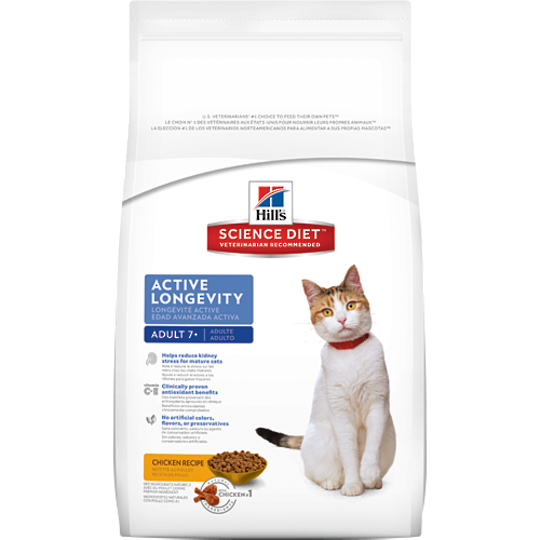 Hill's Science Diet Active Longevity for Adult 7+ Cat 3Kg